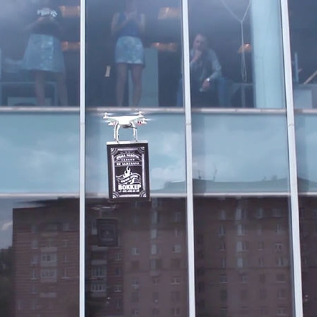 drone-vertising-gomera